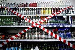 почему нельзя алкоголь после ботокса